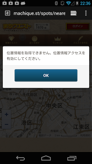 Android_gps1